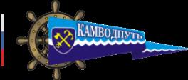 ФБУ «Администрация «Камводпуть»